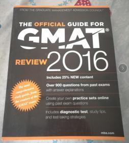 正版新书 新东方 THE OFFICIAL GUIDE FOR GMAT REVIEW2016 9781119042488