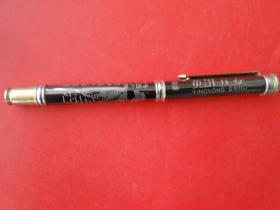老钢笔(有奖章和长城图案)(刻有字迹-英雄儿女,中国人民解放军向各族人民致敬)