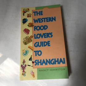 The Western Food Lovers Guide to Shanghai