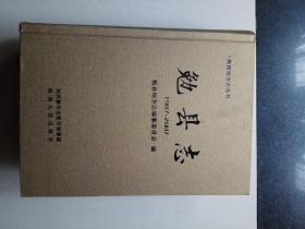 陕西地方志丛书       勉县志    (1987-2007)