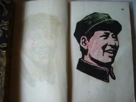 毛泽东主席木刻肖像