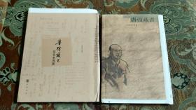 【签名钤印毛边本】编者于润琦签名钤印《唐弢藏书》,只有《签名本风景》上有签名,毛边未裁
