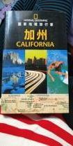 国家地理旅行家  加州