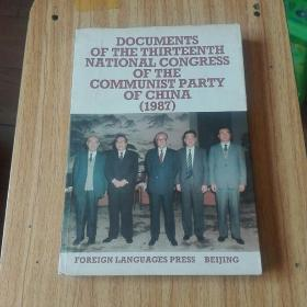 DOCUMENTS OF THE THIRTEENTH NATIONAL CONGRESS OF THE COMMUNIST PARTY OF CHINA(1987)中国共产党第十三次全国代表大会文献(英文版)