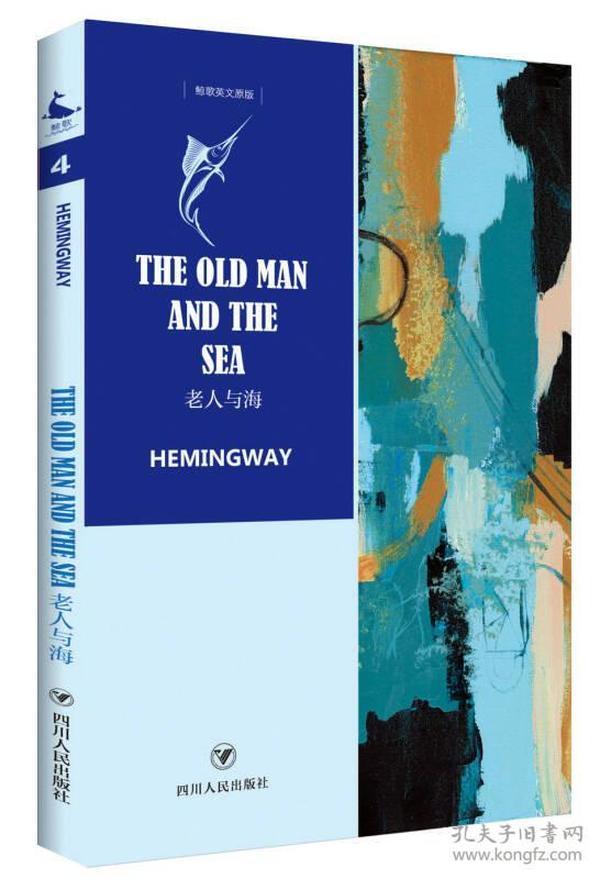 老人与海TheOldManandTheSea(全英文原版)