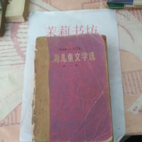 上海儿童文学选
