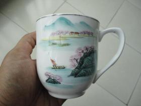 六十年代文革手绘山水茶杯