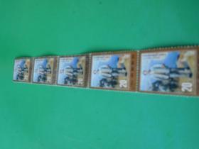 毛泽东同志诞生一百周年邮票一八九三-一九九三 20分 5连合售  品如图    邮册1