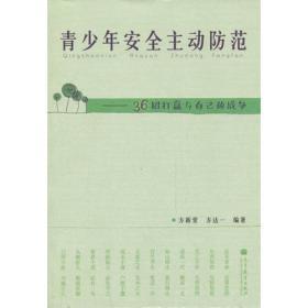��灏�骞村���ㄤ富�ㄩ�茶������36����璧�涓���宸辩����浜�