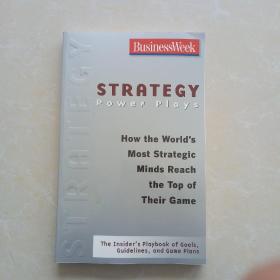 战略的力量STRATEGY POWER PLAYS
