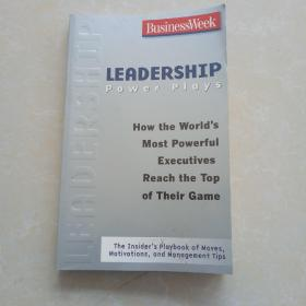 领导力的执行LEADERSHIP POWER PLAYS