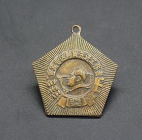 JZ1169红色收藏仿古勋章财贸先进工作者纪念章毛主席纪念章