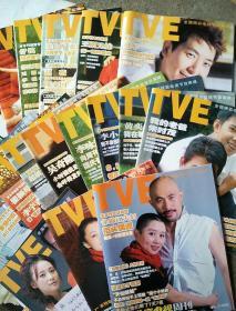 北京电视周刊 2005年 第28.29.30.31.32.33.34.35.36.37.38.39.40.41.42.43.44.45.46.47.48.49.50.51.52(25本合售 正版 现货 当天发货)