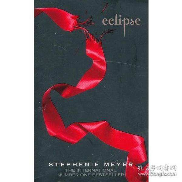 Eclipse:B