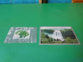 1993-7毛竹邮票小型张5元 和黄果树瀑布小型张8元合售  品如图  邮册1