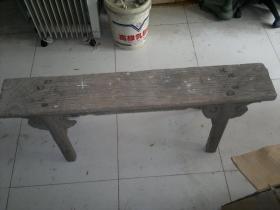 老榆木板凳/长120cm/宽28.5cm/厚5cm/总高50cm