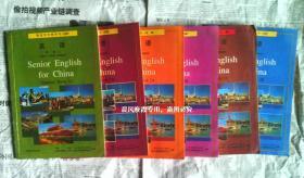 高中英语课本