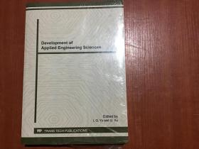 development of applied engineering sciences 应用工程科学的发展(全新未拆封)