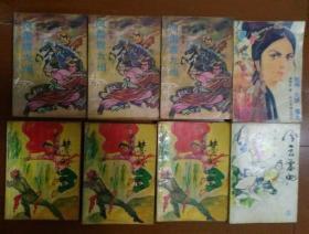 梁羽生武侠小说(慧剑心魔 全套上、中、下,风雷震九州 全套上、中、下,狂侠·天骄·魔女 第七卷,风云雷电 第五册) 共八本合售