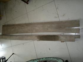 老榆木/长168宽22/厚2.5cm