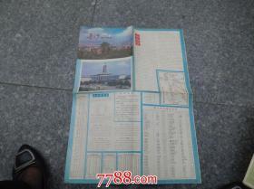 长沙旅游指南