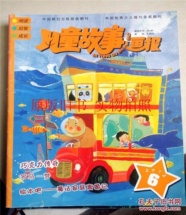 �跨�ユ��浜��绘��2012骞寸��6��路