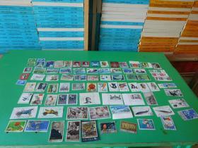 邮票  信销票 和新票80张合售  品如图  邮册1