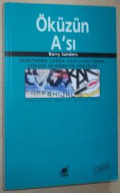 土耳其语原版书