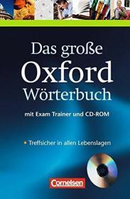 德国原版 牛津英德德英大词典 Das große Oxford Wörterbuch mit Exam Trainer und CD-ROM: Englisch-Deutsch/Deutsch-Englisch 附带CD