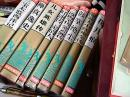 中国古典小说名著百部【16本合售】