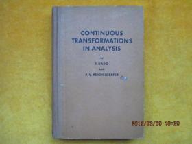 分析学中的联系变换(附代数拓扑引论)精装英文原版书