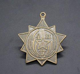 JZ1174红色收藏仿古勋章纪念章红星章勋章红星奖章