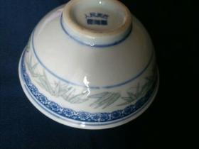正宗文革瓷,文革彩绘瓷碗一个,保真保老包文革正品瓷碗,景德镇人民瓷厂制作——3378