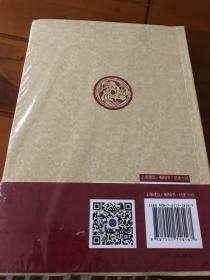 大宋王朝:沉重的黄袍
