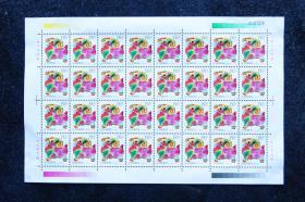 2003-1癸未年 二轮生肖羊 大版 邮票