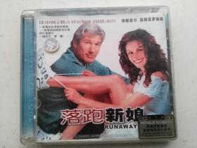 VCD落跑新娘(满百包邮)