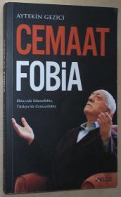 土耳其语原版书 Cemaatfobia; Dünyada İslamfobia, Türkiyede Cemaatfobia