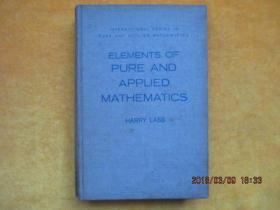 纯粹与应用数学原理(精装 英文原版书)