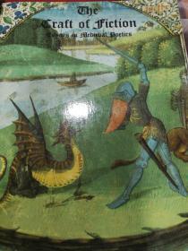 Essays  in  Medieval  Poetics