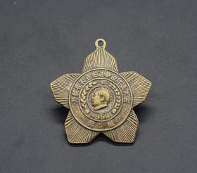 JZ1177红色收藏仿古勋章纪念章毛主席纪念章勋章
