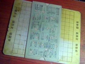 紧固件拉尺(交通部戚机厂1974年制造)(函套+里面1张)