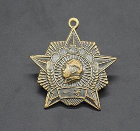 JZ1178红色收藏仿古勋章纪念章一等功勋章纪念章毛主席纪念章