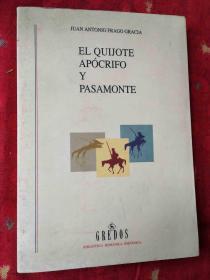 EL QUIJO APÓCRIFO Y PASAMONTE【可能是西班牙语】