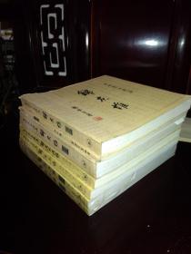 王世襄自选集:《锦灰堆》三册(9品)+锦灰二堆 两册(未拆开全新)+锦灰三堆+锦灰不成堆    共计七册全