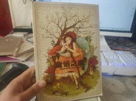 童话之森:温暖治愈系绘本集
