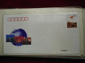 1997JF.48.(1-1)《第十五届世界石油大会》纪念邮资封