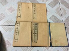 绘图清宫秘史(一函4册)