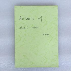 Arithmetic on Modular Curves (国外专家 算术几何专著文集)