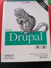 Using Drupal(第二版)