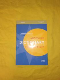 Collins COBUILD ADVANCED DICTIONARY of American English(英文原版)带光盘。全新书